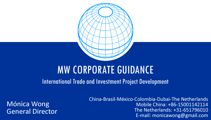 MW Corporate Guidance